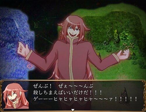 エグリマティアスに至る拷問日記 Game Screen Shot3