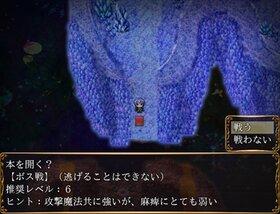 エグリマティアスに至る拷問日記 Game Screen Shot4