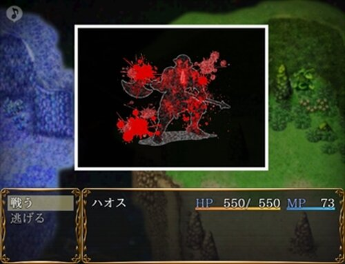 エグリマティアスに至る拷問日記 Game Screen Shot5