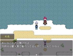 カチコチリゾート Game Screen Shot2