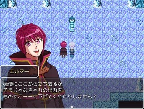 カチコチリゾート Game Screen Shots