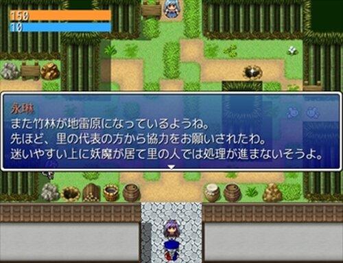 鈴仙の埋火スイーパー2 Game Screen Shot2