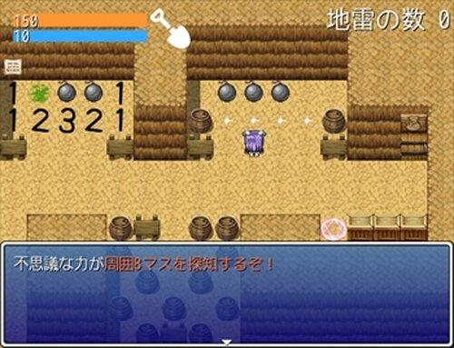 鈴仙の埋火スイーパー2 Game Screen Shot3