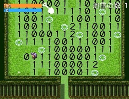 鈴仙の埋火スイーパー2 Game Screen Shot4