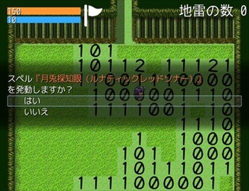 鈴仙の埋火スイーパー2 Game Screen Shot5
