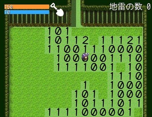 鈴仙の埋火スイーパー2 Game Screen Shots