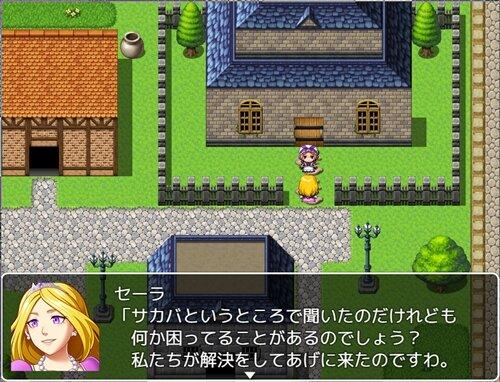 セーラの冒険物語 Game Screen Shot