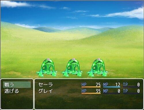 セーラの冒険物語 Game Screen Shot3
