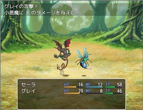 セーラの冒険物語 Game Screen Shots
