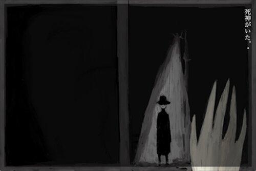 本能 :いのちのない詩 :(ブラウザ版) Game Screen Shot2