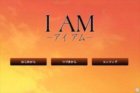 I_AM(体験版) Game Screen Shot2
