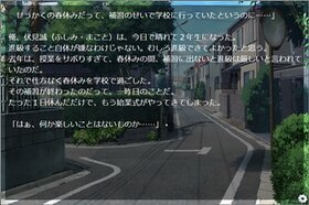I_AM(体験版) Game Screen Shot3