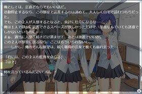 I_AM(体験版) Game Screen Shot4
