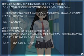 I_AM(体験版) Game Screen Shot5