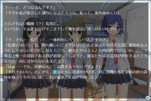 I_AM(体験版) Game Screen Shots