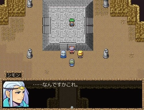DS物語 Game Screen Shot1