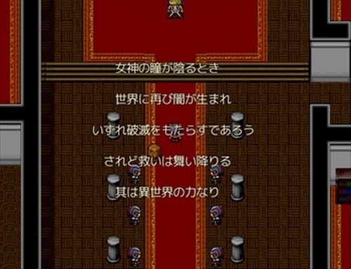 DS物語 Game Screen Shot2