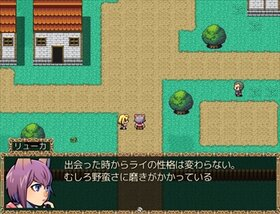 DS物語 Game Screen Shot4