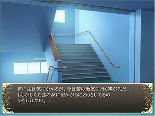 Chain to Life Game Screen Shot2