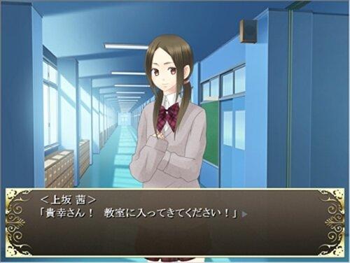 Chain to Life Game Screen Shot3