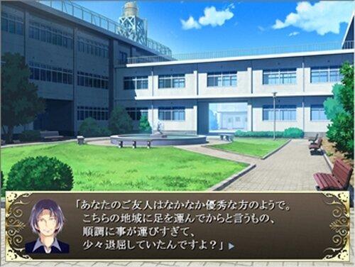 Chain to Life Game Screen Shot4