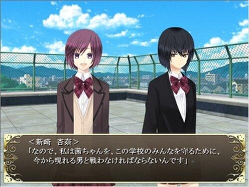 Chain to Life Game Screen Shot5