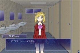 青一夜 Game Screen Shot3