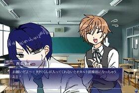青一夜 Game Screen Shot4