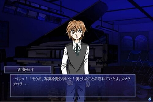 青一夜 Game Screen Shot5