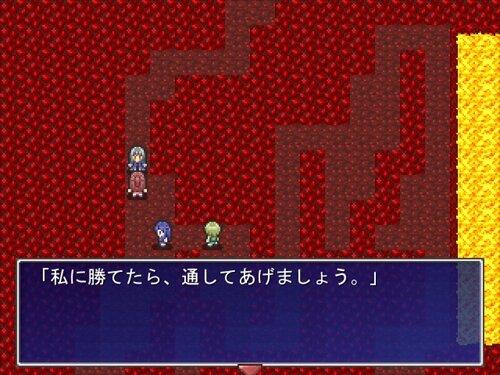 魔女っ子!チェンジ Game Screen Shot1
