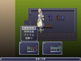魔女っ子!チェンジ Game Screen Shot3