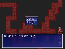 魔女っ子!チェンジ Game Screen Shot4