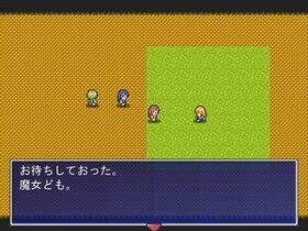 魔女っ子!チェンジ Game Screen Shot5