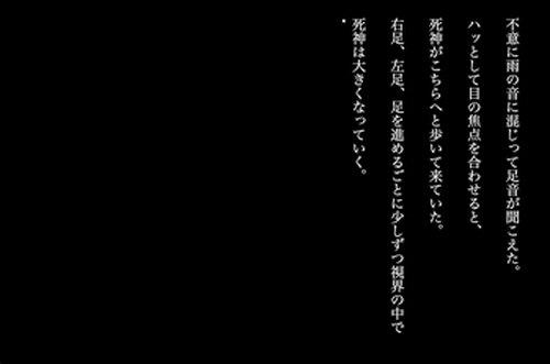 本能 :いのちのない詩 :(ダウンロード版) Game Screen Shot3