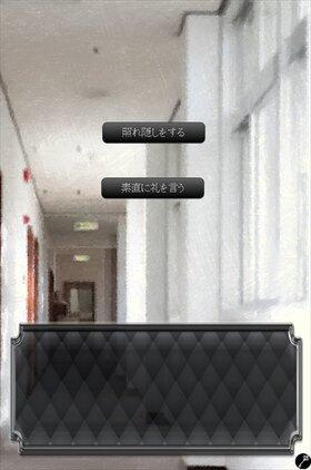 きみの夢をみている Game Screen Shot5