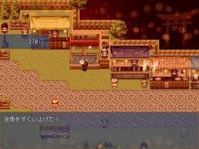夏祭りとおばけやしき【完成版】 Game Screen Shot2
