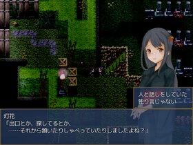夏祭りとおばけやしき【完成版】 Game Screen Shot3
