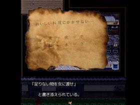 夏祭りとおばけやしき【完成版】 Game Screen Shot4
