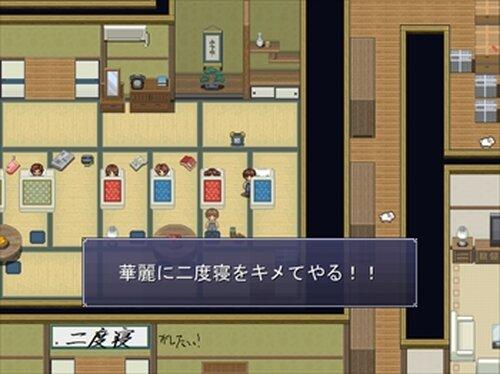 二度寝がしたい! Game Screen Shots