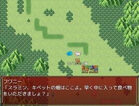 7evenkings ~スラミンと7人の王~ 第一章 Game Screen Shot5