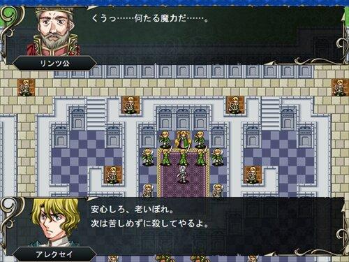名もなき扉 ~La puerta sin nombre~ Game Screen Shot1