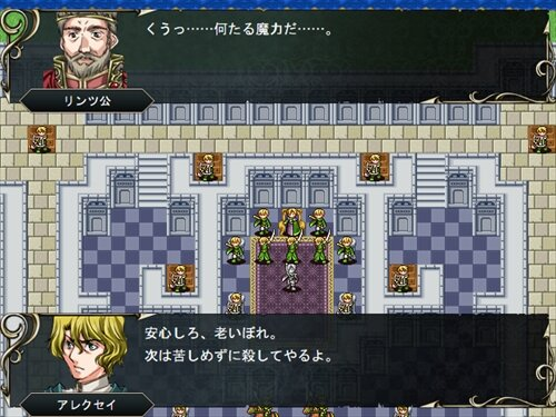 名もなき扉 ~La puerta sin nombre~ Game Screen Shot1