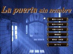 名もなき扉 ~La puerta sin nombre~ Game Screen Shot2