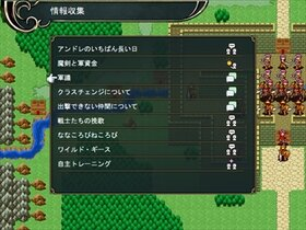 名もなき扉 ~La puerta sin nombre~ Game Screen Shot3