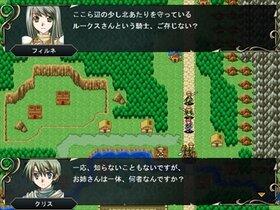 名もなき扉 ~La puerta sin nombre~ Game Screen Shot4