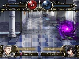 名もなき扉 ~La puerta sin nombre~ Game Screen Shot5