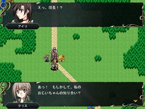 名もなき扉 ~La puerta sin nombre~ Game Screen Shots