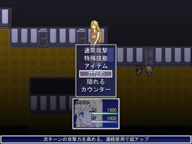 怪盗ユリリンの王城からの脱出! Game Screen Shot3