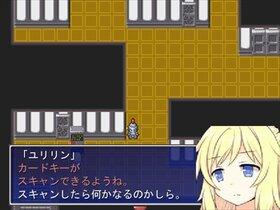怪盗ユリリンの王城からの脱出! Game Screen Shot5