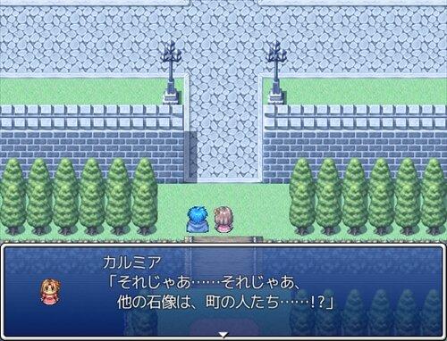 花の姫君、瑠璃の騎士 Game Screen Shot1